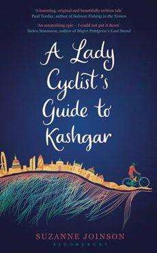 Winner announced – Giveaway of A LADY CYCLIST'S GUIDE TO KASHGAR by Suzanne Joinson