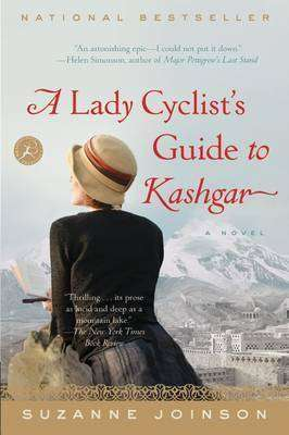A LADY CYCLIST'S GUIDE TO KASHGAR by Suzanne Joinson, Book Review