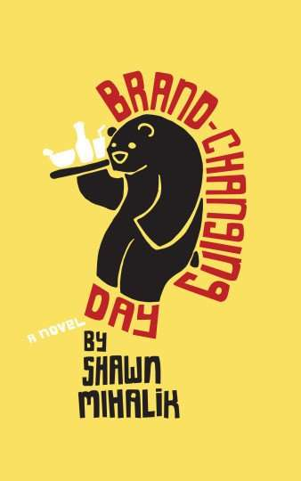 Book Review and Giveaway – BRAND-CHANGING DAY by Shawn Mihalik