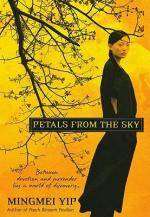 petals-from-the-sky