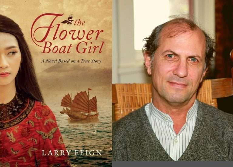 The Flower Boat Girl: Larry Feign's pursuit of a pirate queen + #Giveaway